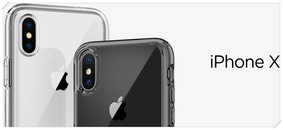 iPhoneの復権なるか?'18モデルはどうなる?