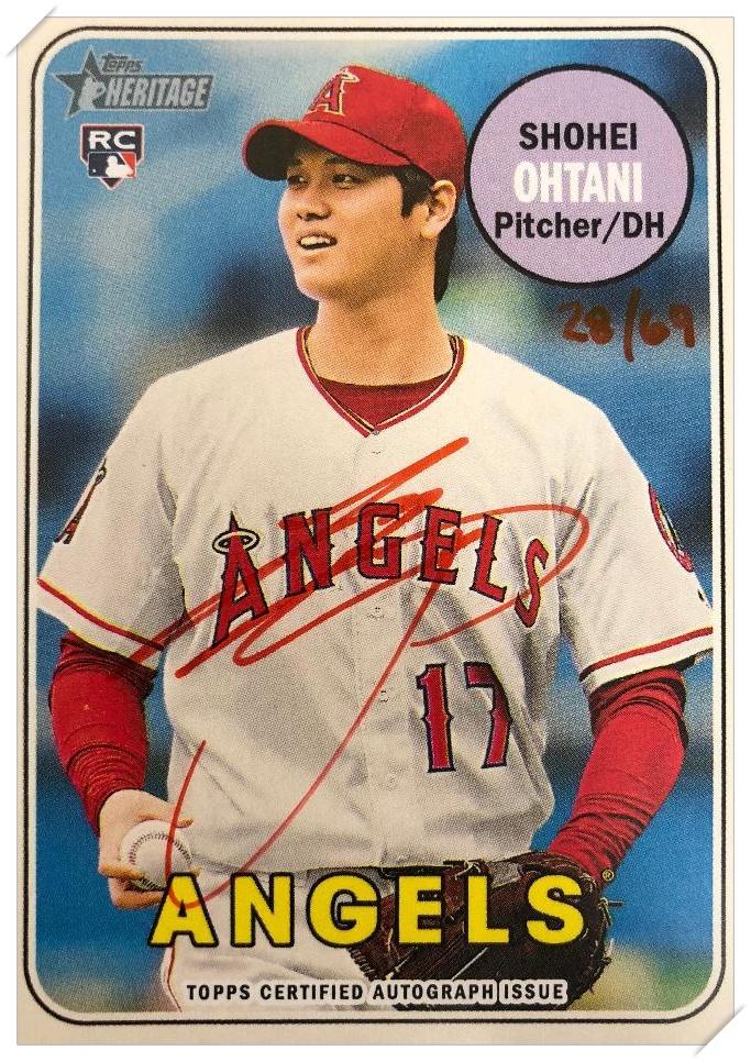 大谷選手の野球カードが約72万円のプレミア!お宝カードの条件とは?