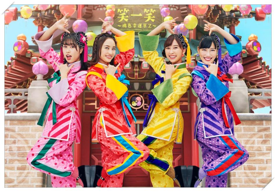 新生ももクロの第1弾シングル「笑一笑」はクレヨンしんちゃんの主題歌