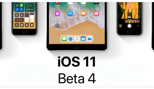iOS11.4がリリース!早くも不具合が続出!対処法は?