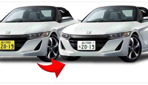 ナンバープレートに絵が描いてあるのって何なの?白ナンバーの軽自動車とか謎
