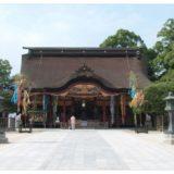 神社の呼び名って色々あるけどどんな意味?我らが大神宮は最強?